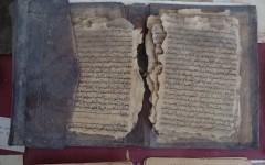 Timbuktu manuscripts, Mali